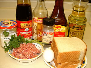 Fried Canapes with Pork Spread Ingredients: bread, ground pork, soy sauce, ground pepper, oyster sauce, sugar, cilantro, oil