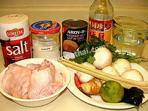 Chicken in Coconut Soup Ingredients: chicken meat, coconut milk, mushroom, galangal, chilie, kaffir lime leaves, lemon grass, cilantro, salf, soy sauce, sugar, lime juice