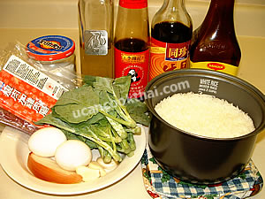 Chinese Sausage Fried Rice Ingredients: cooked rice, Chinese sausage, eggs, onion, garlic, gai lan, soy sauce, sugar, oil