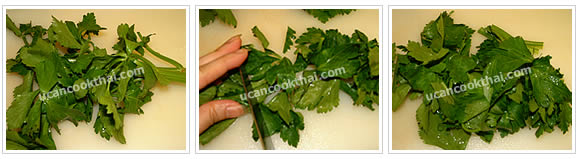 Preparation for Taro Steamed in Rice: No.9 Wash Chinese celery, pat dry, and cut into 1