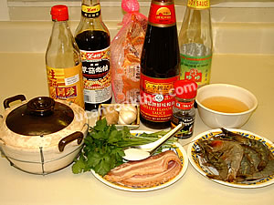 Bake prawns ingredients: prawns, sauce, mung bean noodles, and vegatables