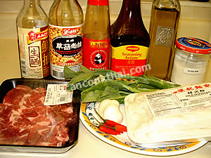 Stir-fried Spicy Wide Rice Noodles Ingredients: Sliced pork, wide rice noodle, garlic, chillies, soy sauce, oyster sauce