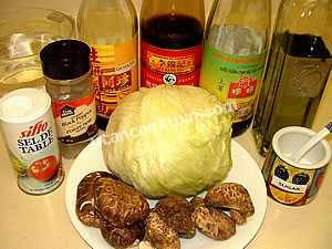 Head Lettuce Stewed with Shitake Mushroom Soup Ingredients: head lettuce, dried shitakae mushroom, sauces