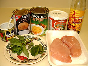 Chicken Red Curry with Bamboo Shoots Ingredients: chicken breast, red curry paste, coconut milk, shredded bamboo shoots, sweet basil, kaffir lime leaves