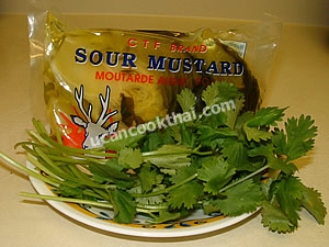 Ingredients: Side dish: sour mustard, cilantro leaves