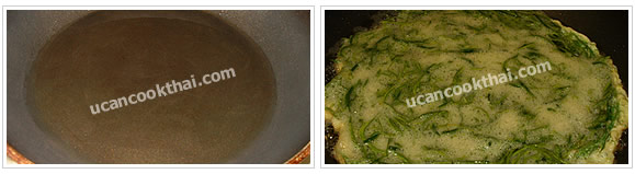 Preparation for Fried Cha-om with Egg: No.4 When oil is hot, pour the mixture into the wok