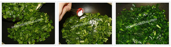 Preparation for Chives Square Cake: No.2 Stir fry Chinese chives with baking soda until cooked, remove from heat and let it cool