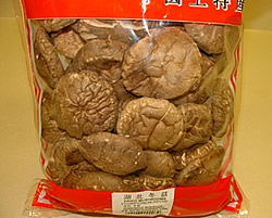 Dried shitakae mushroom that is popular for many recipes
