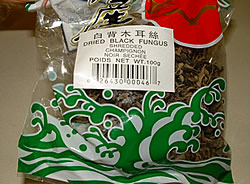 Chinese Dried Shredded Black Mushrooms, tender and crisp