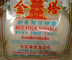 Narrow Rice Noodles
