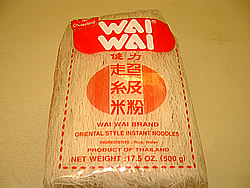 Small Rice Noodles