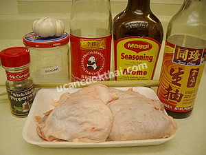 Lemongrass Chicken Ingredients: chicken thigh, oyster sauce, thin soy sauce, seasoning soy sauce, sugar, garlic, peppercorns, lemongrass