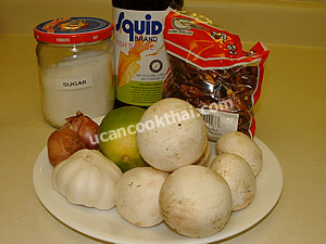Spicy Mushroom Dip Ingredients: mushrooms, shallots, garlic, chilies, fish sauce, lime juice, sugar