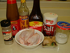 Dried Fried Chicken Ingredients: chicken thigh, ginger, salt, oyster sauce, thin soy sauce, seasoning soy sauce, ground pepper, sugar