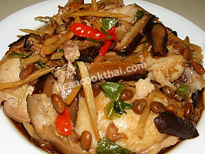 Place steamed chicken and mushroom on a plate, pour over the salted soy sauce mix and serve immediately